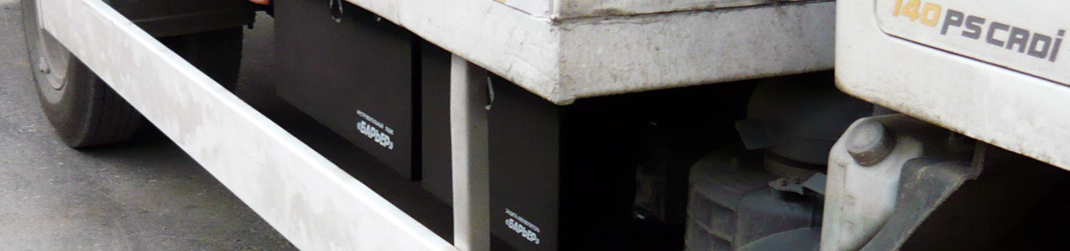 Барьер - Защита Аккумулятора и Инструментальный ящик для Hyundai HD 78