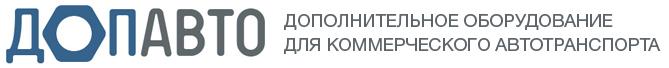ДОПАВТО - официальный магазин марки Барьер